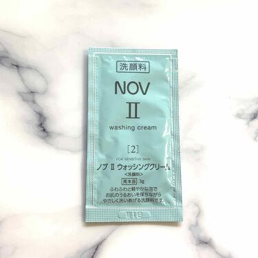 Ⅱ ウォッシングクリーム/NOV/洗顔フォームを使ったクチコミ(1枚目)