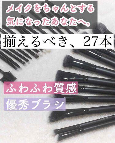 27 Pieces Makeup Brush Set/DUcare/メイクブラシを使ったクチコミ(1枚目)