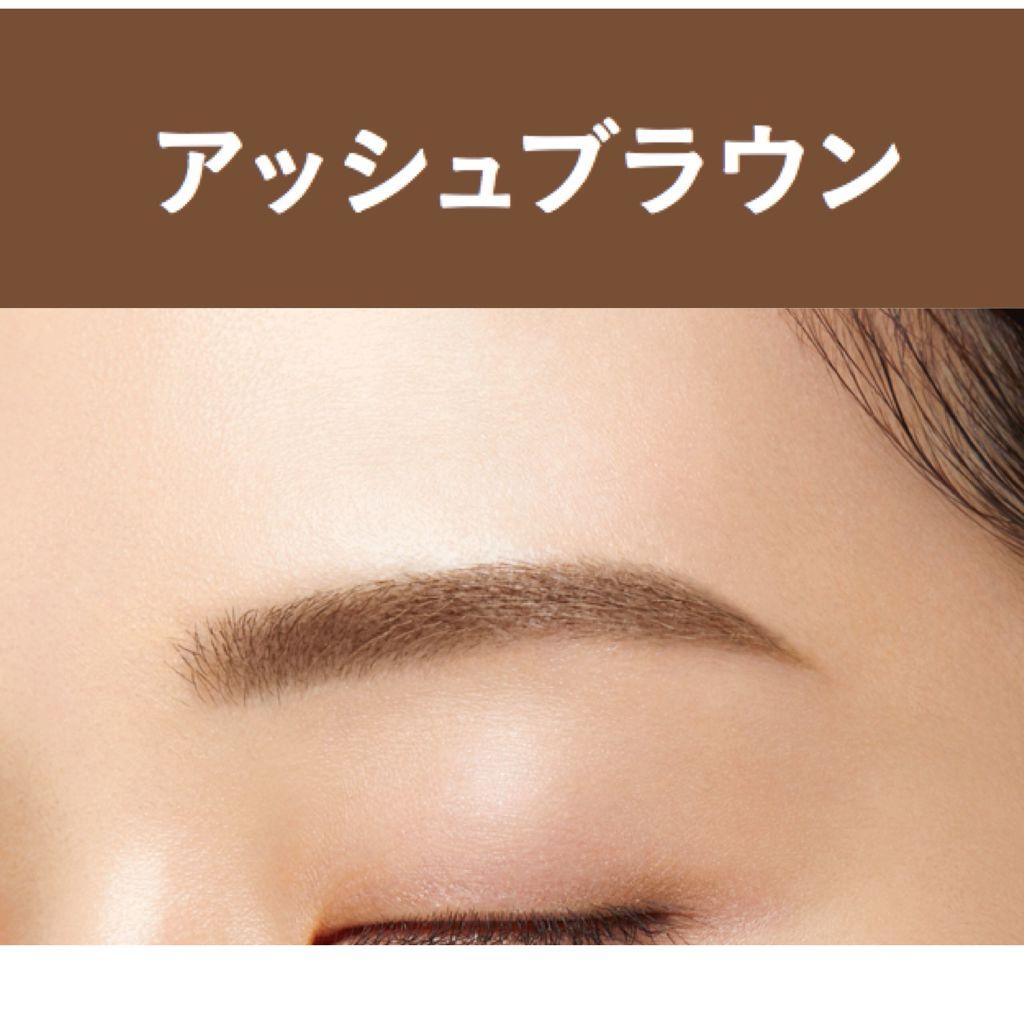 発売前モニター募集!眉毛1本1本を固めず自然な仕上がりに。デジャヴュの新製品「フィルム眉カラー」(1枚目)