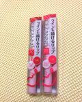 りかのクチコミ「セザンヌ  ライナー&リップ  2...」