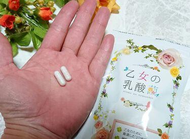 乙女の乳酸菌/美彩の森/健康サプリメントを使ったクチコミ(4枚目)