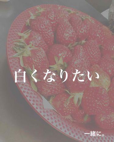 サンカット ウルトラUV パーフェクトジェル/コーセー/日焼け止め(ボディ用)を使ったクチコミ(1枚目)