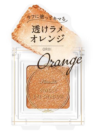 パラドゥ シングルアイシャドウ OR01 オレンジ