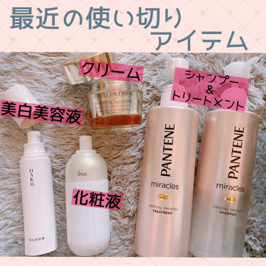 ME スーペリアe 4/IPSA/化粧水を使ったクチコミ(1枚目)