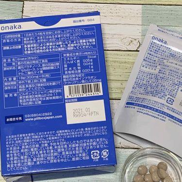 機能性表示食品「onaka」/ピルボックス/健康サプリメントを使ったクチコミ(3枚目)