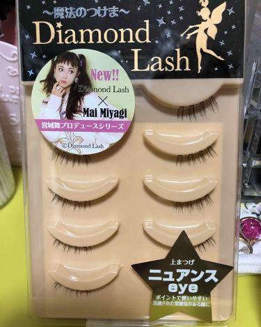 ダイヤモンドラッシュ(エバーeye)/Diamond Lash(SHO-BI)/つけまつげを使ったクチコミ(1枚目)