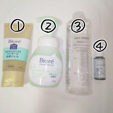 マシュマロホイップ 薬用アクネケア/ビオレ/洗顔フォームを使ったクチコミ(2枚目)