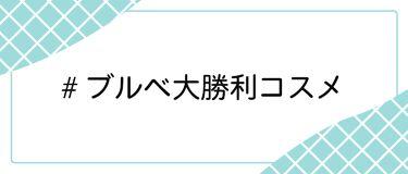LIPS公式アカウント on LIPS 「\3/6(土)から新しいハッシュタグイベント開始!💖/みなさん..」(4枚目)