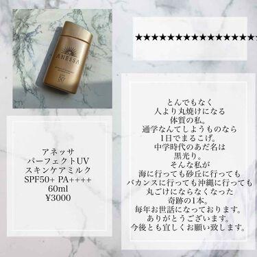 UVフェイスプロテクター50/RMK/日焼け止め(顔用)を使ったクチコミ(2枚目)