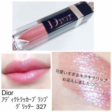 チャンユカさんの「Diorディオール アディクト ラッカー プランプ<リップグロス>」を含むクチコミ