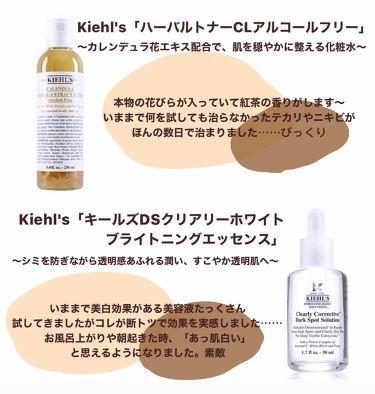 キールズ ミッドナイトボタニカル コンセントレート/Kiehl's/フェイスオイルを使ったクチコミ(2枚目)