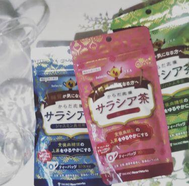サラシア茶 ダイエットドリンク