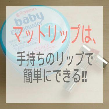 Peach🍑さんの「ザ・ダイソー春姫化粧ブラシセット<メイクブラシ>」を含むクチコミ