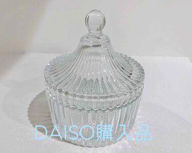 ガラス小物入れ/DAISO/その他を使ったクチコミ(1枚目)
