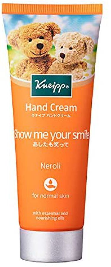ハンドクリーム ネロリの香り 75ml