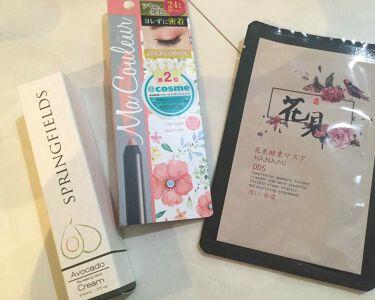 ビューティー定期便/bea's up beauty book (ビーズアップ ビューティブック)/その他キットセットを使ったクチコミ(2枚目)