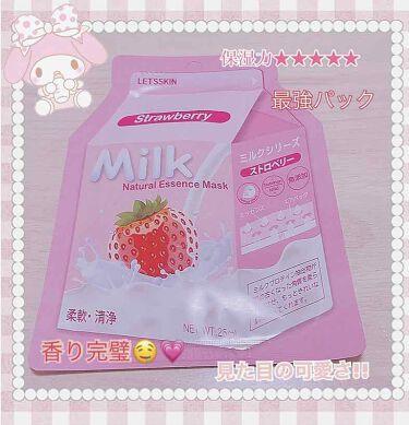 ミルクマスクシート/Belluhada/シートマスク・パックを使ったクチコミ(1枚目)