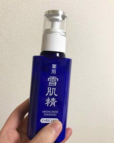 薬用 雪肌精 乳液 エンリッチ/雪肌精/乳液を使ったクチコミ(1枚目)