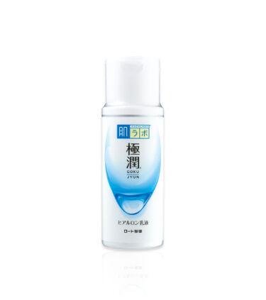 2020/8/31発売 肌ラボ 極潤ヒアルロン乳液