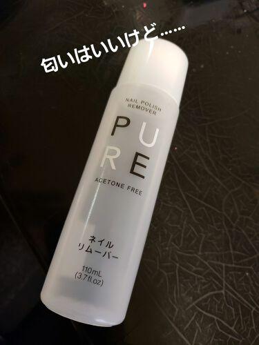 PURE/DAISO/除光液を使ったクチコミ(1枚目)