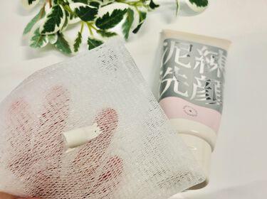 泥練洗顔/itten cosme/洗顔フォームを使ったクチコミ(2枚目)
