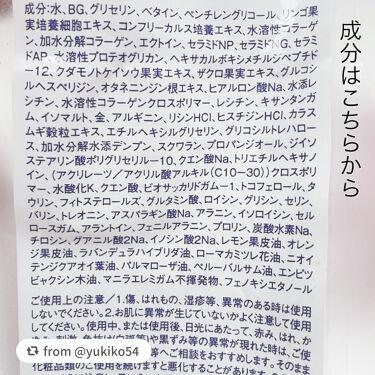 モイスト ローション/LITS/化粧水を使ったクチコミ(3枚目)