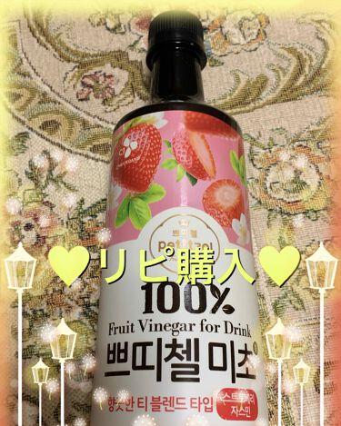 キレートレモン/Pokka Sapporo (ポッカサッポロ)/ドリンクを使ったクチコミ(1枚目)