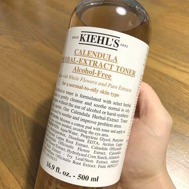 えび氏@イエベ秋さんの「KIEHL'S SINCE 1851(キールズ)ハーバル トナー CL アルコールフリー<化粧水>」を含むクチコミ
