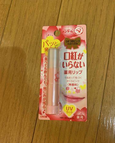 口紅がいらない薬用リップうすづきUV/メンターム/リップケア・リップクリームを使ったクチコミ(3枚目)