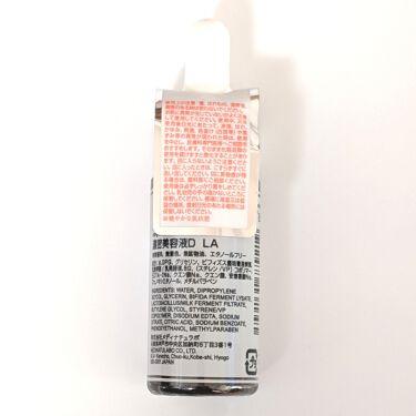 D濃密美容液 LA 乳酸菌&ビフィズス菌/DAISO/美容液を使ったクチコミ(2枚目)
