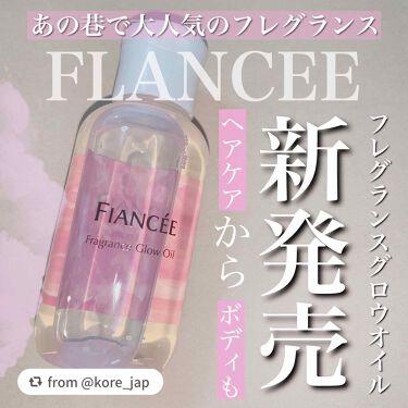 フィアンセ フレグランスグロウオイル ピュアシャンプーの香り/フィアンセ/アウトバストリートメントを使ったクチコミ(1枚目)
