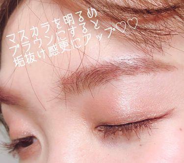 ファッションブロウ カラードラマ マスカラ/MAYBELLINE NEW YORK/眉マスカラを使ったクチコミ(4枚目)