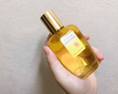 フレッシュグレープフルーツ オードトワレ/アトリエ・プロヴァンス/香水(レディース)を使ったクチコミ(2枚目)