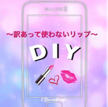 DIY!/その他/その他を使ったクチコミ(1枚目)