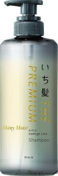 いち髪 THE PREMIUM エクストラダメージケアシャンプー/トリートメント(シャイニーモイスト)