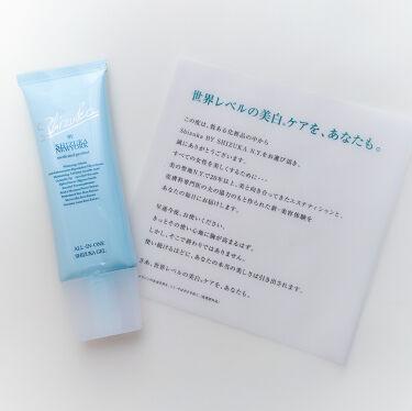 オールインワン シズカゲル/Shizuka BY SHIZUKA NEWYORK/オールインワン化粧品を使ったクチコミ(2枚目)