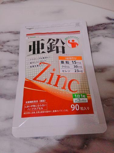 明日葉&コレウスフォルスコリ&白いんげん豆エキス/シードコムス/ボディシェイプサプリメントを使ったクチコミ(3枚目)