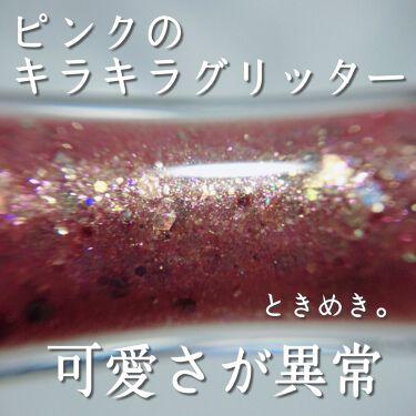 シュガー トゥインクル リキッド グリッター/PERIPERA/リキッドアイシャドウを使ったクチコミ(1枚目)
