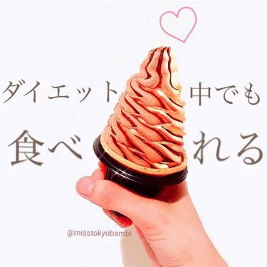 SUNAO チョコ&バニラソフト/グリコ/食品を使ったクチコミ(1枚目)