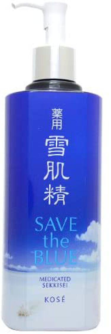 薬用 雪肌精 SAVE the BLUE 限定デザイン