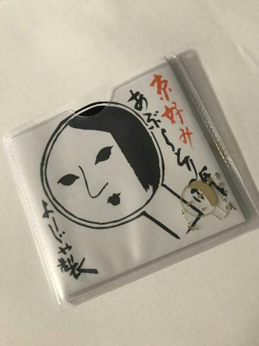 TWICEナヨンペン♡♡♡さんの「よーじやあぶらとり紙<あぶらとり紙>」を含むクチコミ