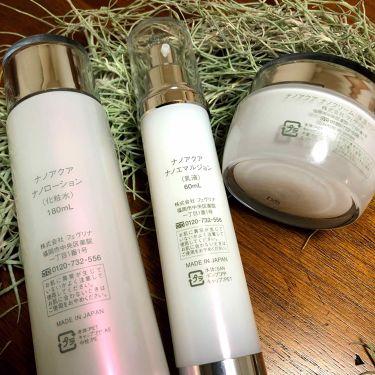 Platinum Rich ナノローション/NANO ACQUA(ナノアクア)/化粧水を使ったクチコミ(2枚目)