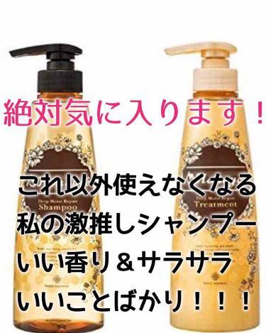 みーななさんの「Honeyce'(ハニーチェ)ダメージリペア ヘアミルク<アウトバストリートメント>」を含むクチコミ