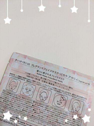 オハナ・マハロ フレグランスバスソルト/OHANA MAHAALO/入浴剤を使ったクチコミ(2枚目)