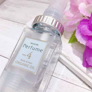 シア美容 オイルミスト/mixim Perfume/ボディオイルを使ったクチコミ(2枚目)