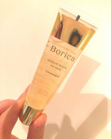 美容液マスクプライマー/Borica(ボリカ)/化粧下地を使ったクチコミ(1枚目)