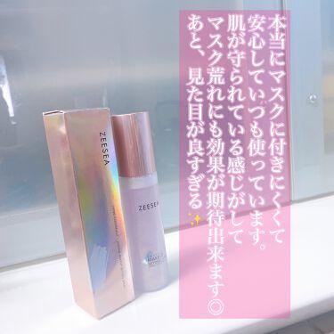 ZEESEA メタバースピンクシリーズ  ローリンスターメイクキープスプレー/ZEESEA/ミスト状化粧水を使ったクチコミ(5枚目)