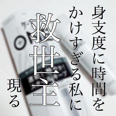 ケープ ONE やわらかキープ/しっかりキープ /ケープ/ヘアスプレー・ヘアミスト by )¹