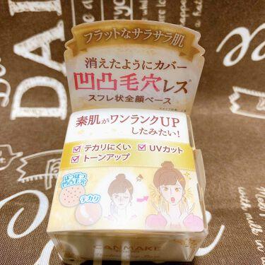 キャンドゥ購入品😄💞/キャンドゥ/その他を使ったクチコミ(2枚目)