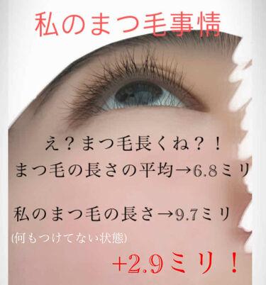 加香ひまし油(医薬品)/日本薬局方/その他を使ったクチコミ(1枚目)